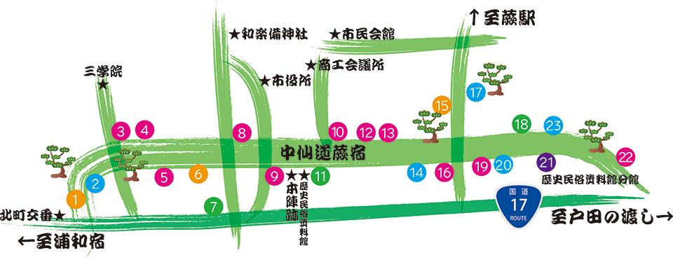 双子織のれんアート実施店舗一覧地図