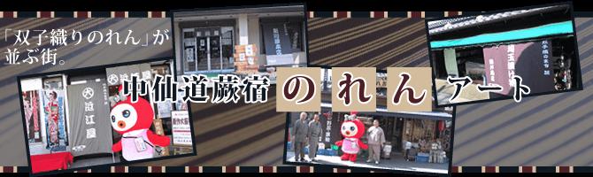 c_banner3