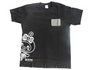 f_t-shirt1