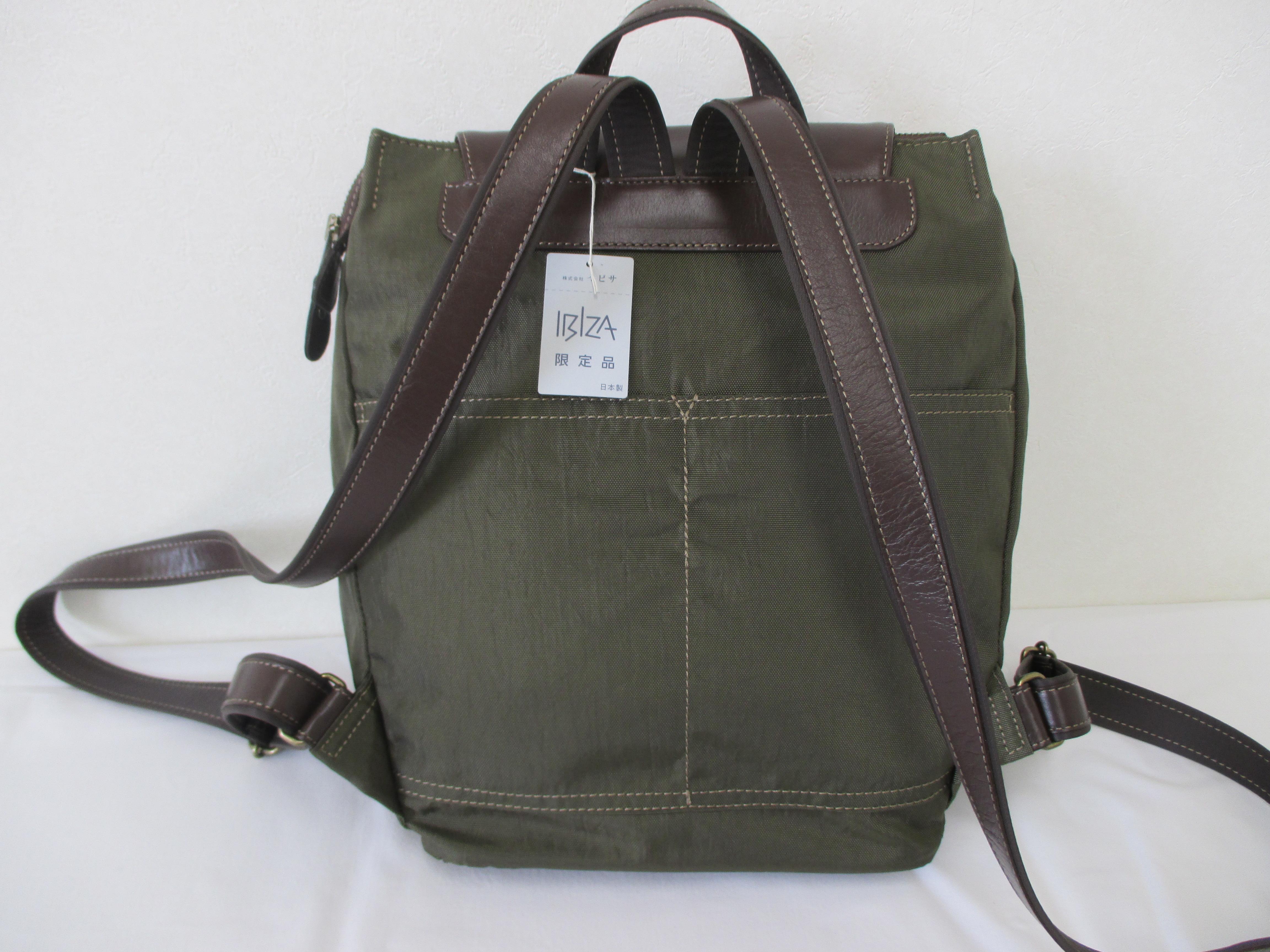 leatherbag4
