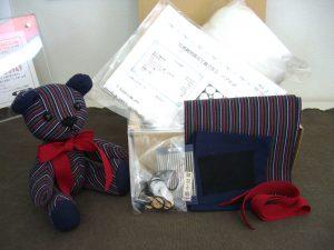 bear kit1