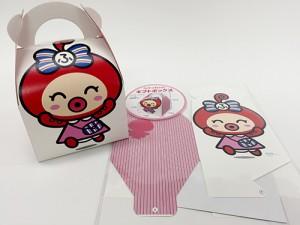 f_giftbox
