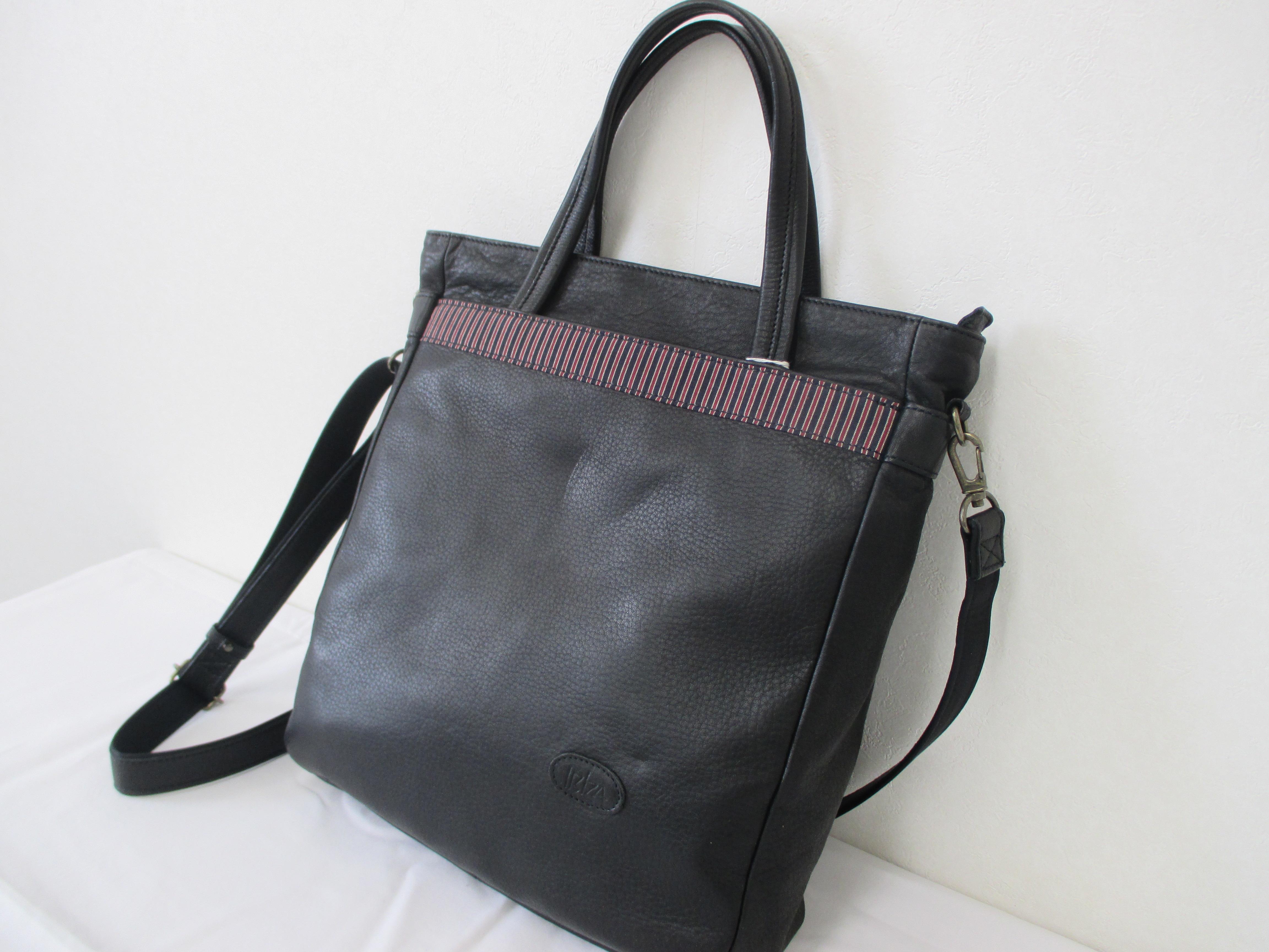 leatherbag8